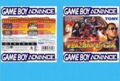 【新品】【GBA】新日本プロレスリング闘魂烈伝アドバンス[お取寄せ品]
