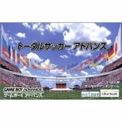 【新品】【GBA】トータルサッカーアドバンス[お取寄せ品]