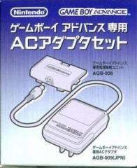 【新品】【GBAHD】GBアドバンス専用ACアダプタセット[お取寄せ品]