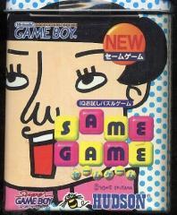 【新品】【GB】セームゲーム[お取寄せ品]