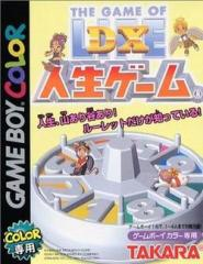 【新品】【GB】DX人生ゲーム[お取寄せ品]