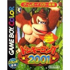 【新品】【GB】ドンキーコング2001[お取寄せ品]