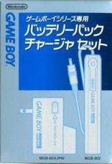 【新品】【GBHD】GBポケット専用バッテリーパックチャージャーセット[お取寄せ品]