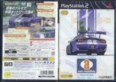 [100円便OK]【新品】【PS2】auto modellista[お取寄せ品]