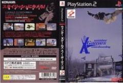 [100円便OK]【新品】【PS2】ESPN Xgames Snowboarding[お取寄せ品]
