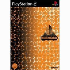 [100円便OK]【新品】【PS2】ビルバク(廃盤)[お取寄せ品]