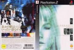 [100円便OK]【新品】【PS2】PHASE PARADOX[お取寄せ品]