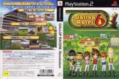 [100円便OK]【中古】【PS2】Gallop Racer6 -Revolution-[お取寄せ品]