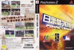 [100円便OK]【新品】【PS2】日米間プロ野球 FINAL LEAGUE[お取寄せ品]