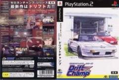 [100円便OK]【新品】【PS2】ゼロヨンチャンプシリーズ ドリフトチャンプ[お取寄せ品]