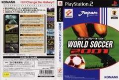 [100円便OK]【新品】【PS2】実況ワールドサッカー2001[お取寄せ品]