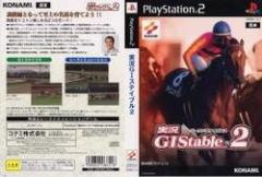 [100円便OK]【新品】【PS2】実況G1ステイブル2[お取寄せ品]