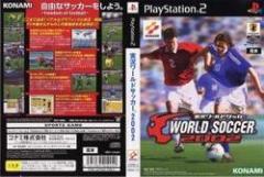 [100円便OK]【新品】【PS2】実況ワールドサッカー2002[お取寄せ品]