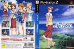 [100円便OK]【中古】【PS2】SHINE 通常版[お取寄せ品]