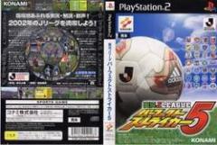 [100円便OK]【新品】【PS2】実況Jリーグパーフェクトストライカー5[お取寄せ品]