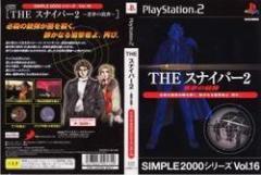 [100円便OK]【新品】【PS2】SIMPLE16 THE スナイパー〜悪夢の銃弾〜[お取寄せ品]