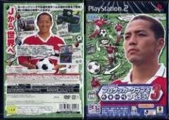 [100円便OK]【新品】【PS2】J.LEAGUEプロサッカークラブをつくろう!3[お取寄せ品]