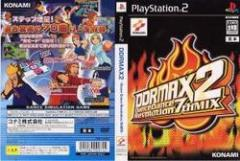 [100円便OK]【新品】【PS2】DanceDanceRevolution 7th Mix【DDRMAX2】[お取寄せ品]
