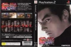 [100円便OK]【中古】【PS2】鉄拳TAG TOURNAMENT[お取寄せ品]