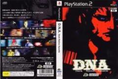 [100円便OK]【新品】【PS2】D.N.A (Dark Native Apostle)[お取寄せ品]