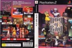 [100円便OK]【新品】【PS2】DOG OF BAY[お取寄せ品]