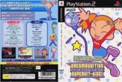 [100円便OK]【新品】【PS2】DREAM AUDITION SUPERHIT DISC1[お取寄せ品]