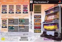 【新品】【PS2】山佐Digiワールド4DX[お取寄せ品]