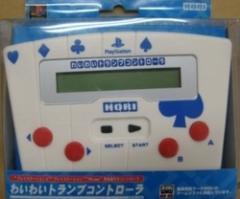 【新品】【PS2HD】わいわいトランプコントローラー[お取寄せ品]