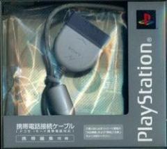 【新品】【PS2HD】携帯電話接続ケーブル[お取寄せ品]