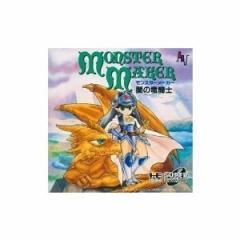 [100円便OK]【新品】【PCECD】モンスターメーカー 闇の竜騎士[お取寄せ品]