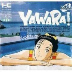 [100円便OK]【新品】【PCECD】YAWARA![お取寄せ品]