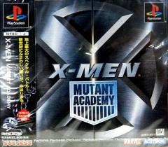 [100円便OK]【新品】【PS】X−MEN ミュータントアカデミー[お取寄せ品]