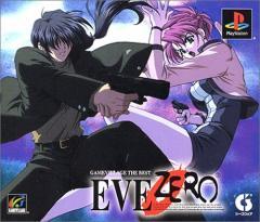 [100円便OK]【新品】【PS】【BEST】EVE ZERO ゲームビレッジ・ザ・ベスト[お取寄せ品]