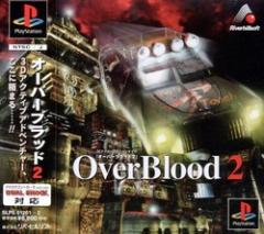 [100円便OK]【新品】【PS】Over Blood 2[お取寄せ品]