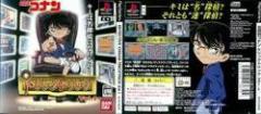 [100円便OK]【新品】【PS】名探偵コナン トリックトリックVol.1[お取寄せ品]