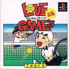 [100円便OK]【新品】【PS】LOVE GAME (サービス プライス版)[お取寄せ品]