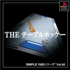 [100円便OK]【新品】【PS】SIMPLE60 THE テーブルホッケー[お取寄せ品]