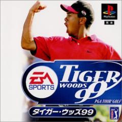 [100円便OK]【新品】【PS】TIGER WOODS 99 PGA TOUR GOLF[お取寄せ品]