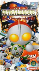 【新品】【SFC】ウルトラリーグ 燃えろ!サッカー大決戦!![お取寄せ品]