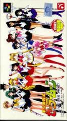 【新品】【SFC】美少女戦士セーラームーン〜Another Story〜[お取寄せ品]