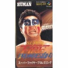 【新品】【SFC】スーパーファイヤープロレスリング[お取寄せ品]