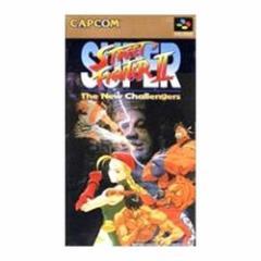 【新品】【SFC】スーパーストリートファイターII[お取寄せ品]