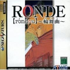 【新品】【SS】RONDE〜輪舞曲〜[お取寄せ品]