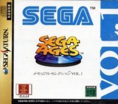 [100円便OK]【新品】【SS】SEGA AGES メモリアルセレクション1[お取寄せ品]