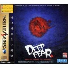 [100円便OK]【新品】【SS】DEEP FEAR[お取寄せ品]