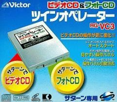 【新品】【SSHD】ツインオペレーター(RG-VC3)[お取寄せ品]