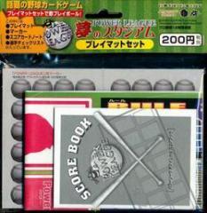 【新品】【TTAC】プロ野球CG/POWER LEAGUEプレイマットセット[お取寄せ品]