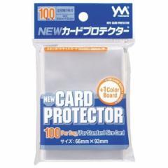 [100円便OK]【新品】【TTAC】やのまん NEWカードプロテクター(スリーブ)[お取寄せ品]