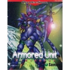 【新品】【WS】Armored Unit[お取寄せ品]