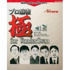 【新品】【WS】プロ麻雀 極 for WonderSwan[お取寄せ品]